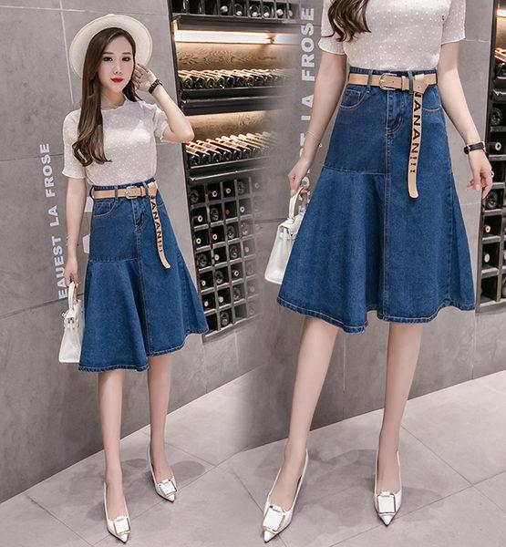 CV1932 : Chân váy Jean đuôi cá xòe