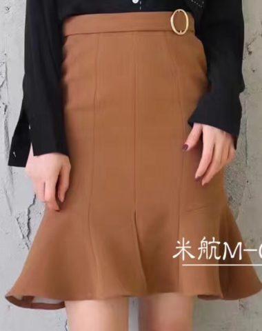 CY01 : Chân váy công sở đuôi cá