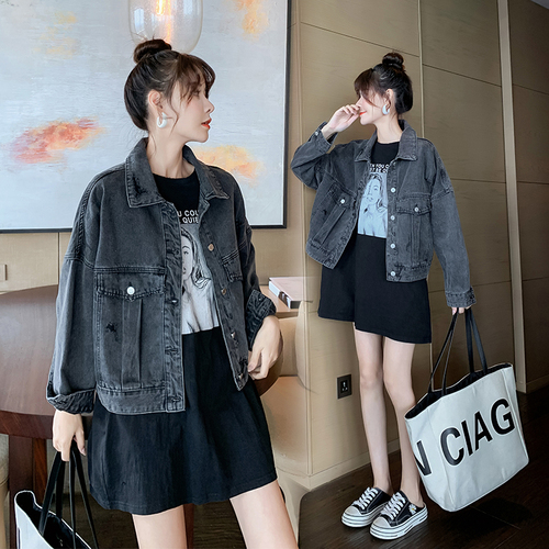 K213 : Áo khoác Jean đơn giản thêu chữ sau lưng